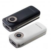 Portable 4000mAh battery