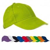 Памучна шапка